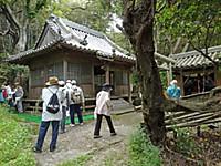 Igamimyouzinnzya_hukura