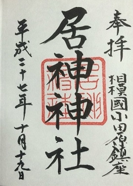 Ikamizinnzyaohuda_1