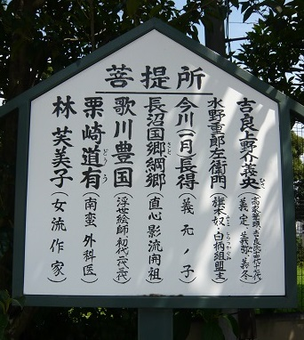郷土士の歴史探究記事 その5: 郷...